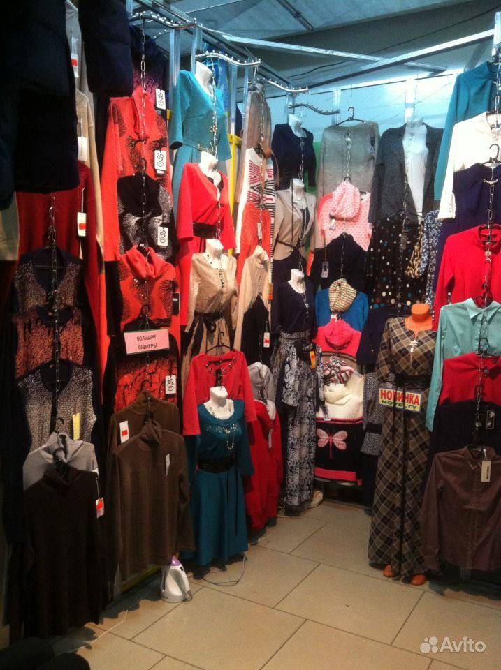 Где Купить Женскую Одежду