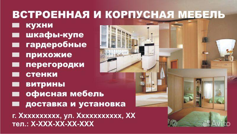 Жилая мебель. евромебель mebel.kz. мебельные салоны в карага.