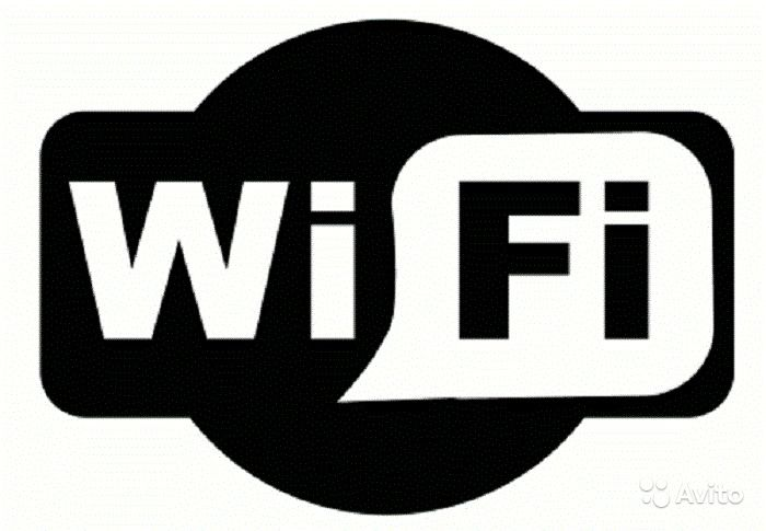 Взлом WIFI с ноутбуков РЕАЛЬНЫЙ СПОСОБ 480p HD. Как взломать админку на се
