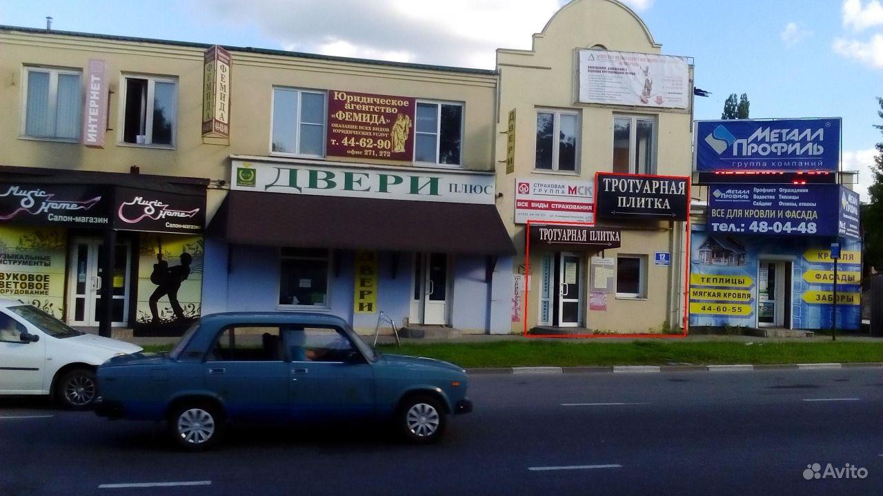 Помещение, 30 м центр города 1-я линия. Белгородская область, Старый Оскол