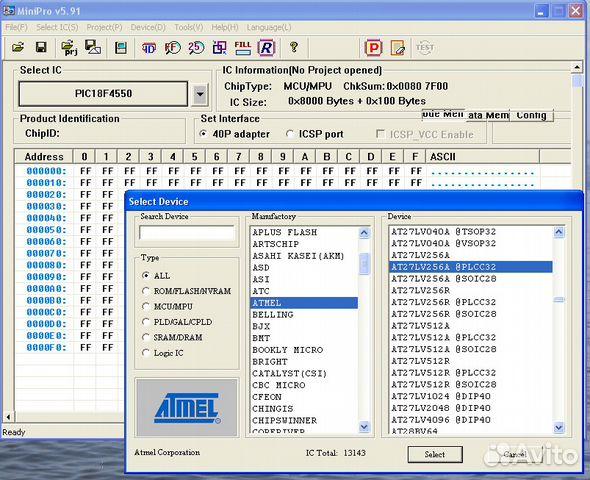 Программатор микросхем TL866CS