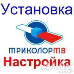 Вакансии в Астрахани - свежие объявления - Avito ru