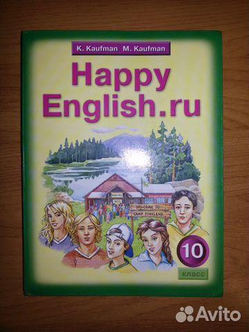 ГДЗ по английскому языку Happy English 5 класс Кауфман