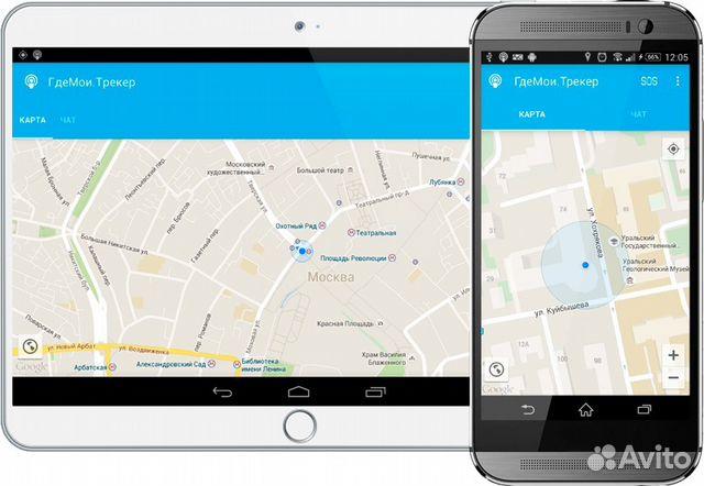 Лучшая Программа Для Определения Своего Местоположения Андроид