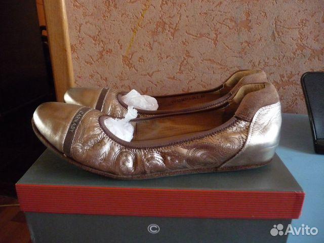 Женская Одежда И Обувь Купить На Авито В Москве