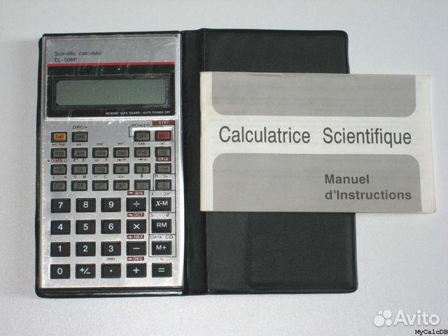 Calculatrice sharp mode emploi