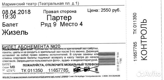 Поздравления игоря с др 98