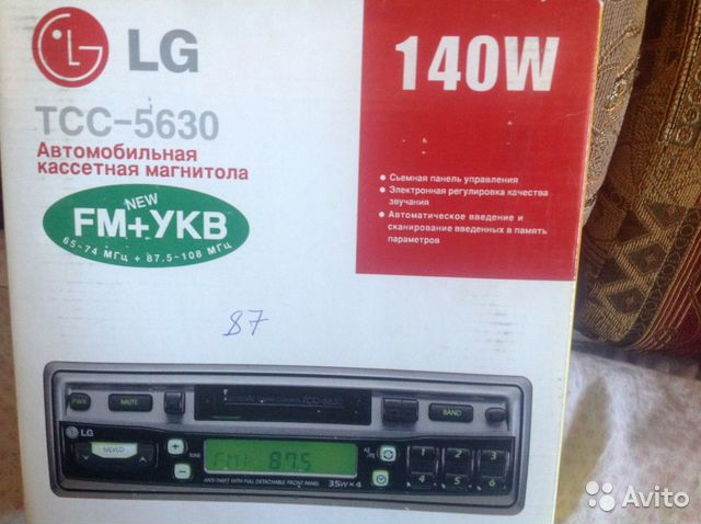кассетная LG TCC-5630