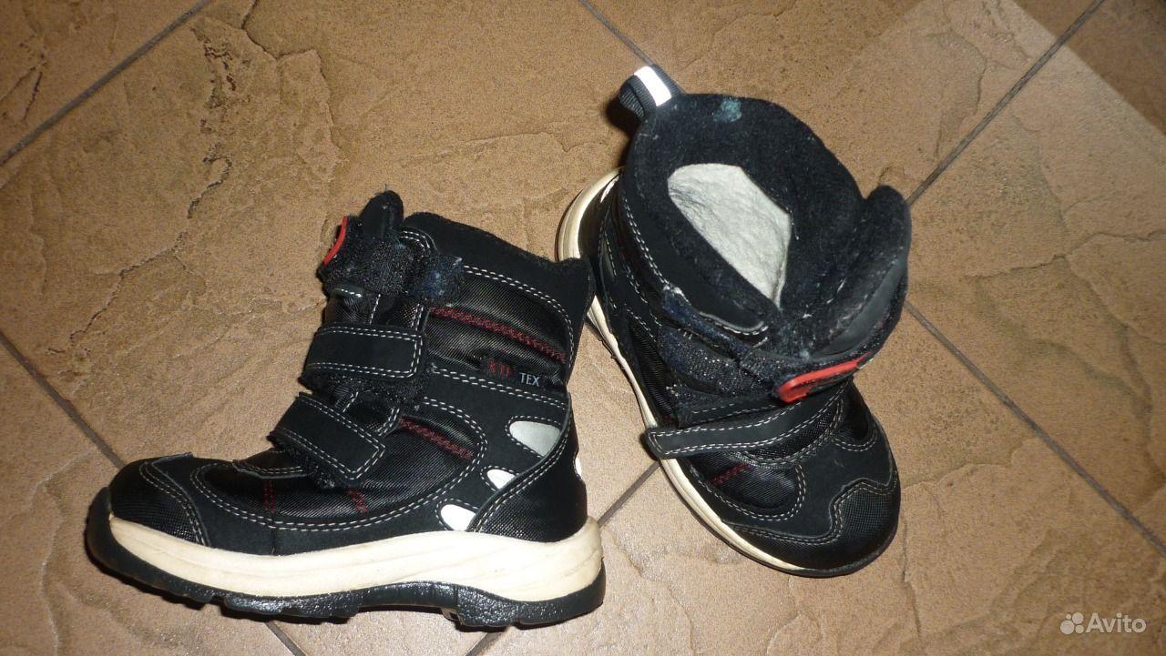 Обувь для кукол в нижнем новгороде «кувшина» покрыто слоем