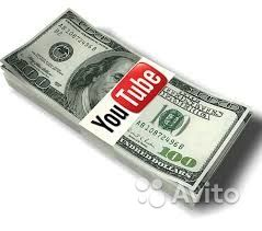 видеоурок правила поиска в интернете