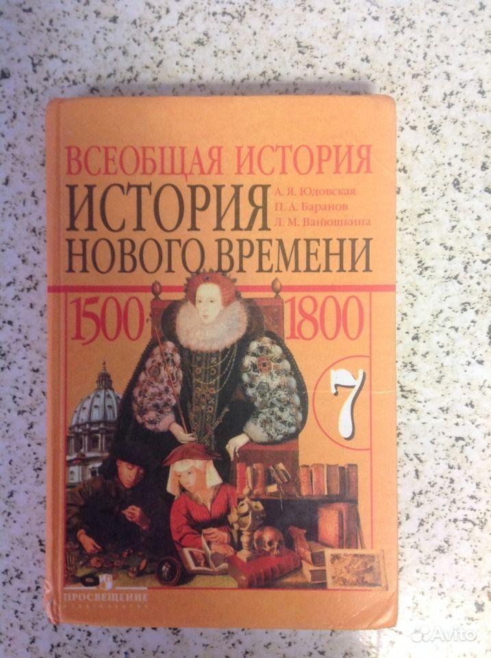 Валентин григорьевич распутин рассказ уроки французского читать