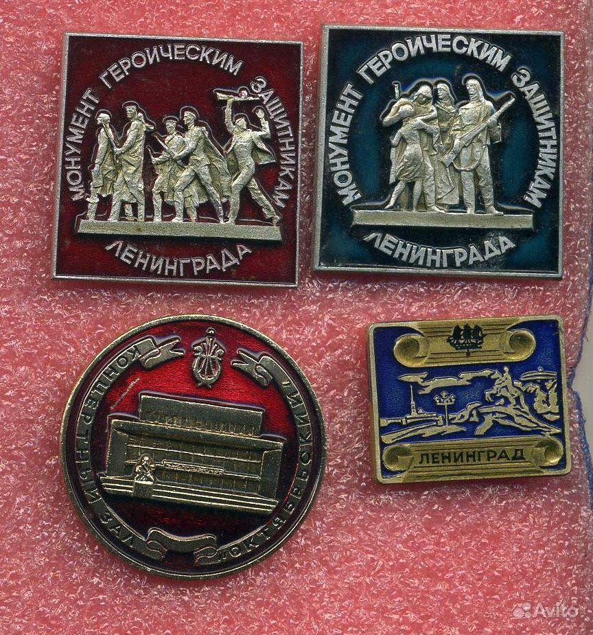 значок ленинград: