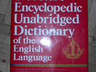 "Webster""s encyclopedic unabridged dictionary"