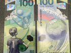 100 рублей юбилейные