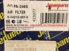Фильтр воздушный для Mitsubishi Pajero Дизель