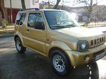 Suzuki Jimny, 1999 г., Краснодар