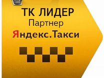 Работа серпухов объявления восточный курьер дать объявление