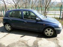 Renault Clio, 1999 г., Москва