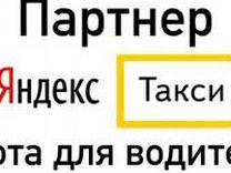 Яндекс вакансии работа семейная пара частные объявления доска объявлений о спорте