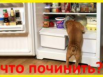 Портал г.бор объявления частные о ремонте холодильников г.бор агрегатор вакансий по сайтам работы