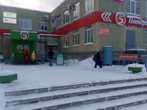 Доска объявлений коммунар лен.обл разместить объявление о поиске жилья в москве