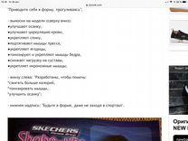 e5e984ee2efb skechers - Сапоги, туфли, угги - купить женскую обувь в Москве на Avito
