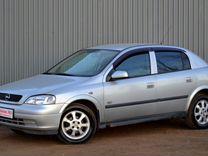 Opel Astra, 2003 г., Нижний Новгород