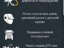 Автоподбор — Предложение услуг в Самаре