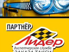 Работа в новокузнецке свежие вакансии сегодня персональный водитель куда подать объявление об аренде гаража