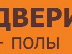 Авито тимашевск работа свежие вакансии водители частные объявления авто кемерово 2009год