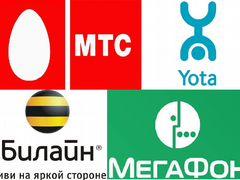 inurl new создать объявление на авито бесплатно