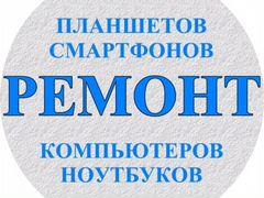 Дать объявление услуги33.рф авито дмитров частные объявления