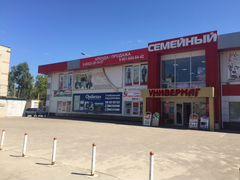 Авито коммерческая недвижимость в петровске аренда офиса петровско-разумовская