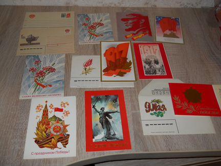 Хенд, аукционы открыток и карточек ссср