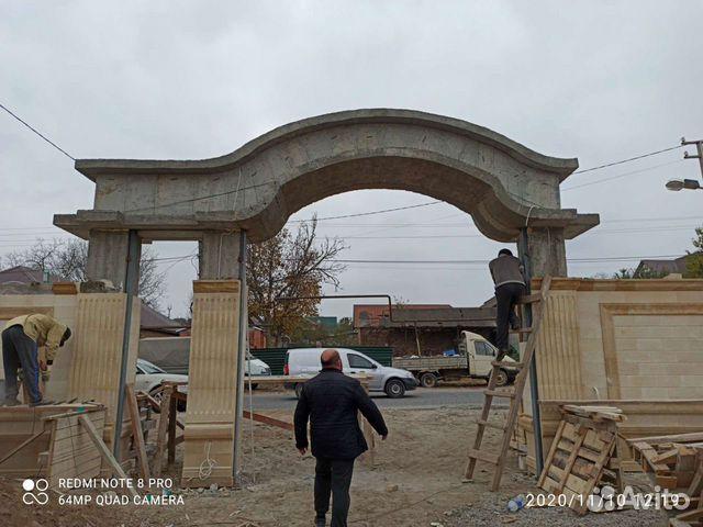 Бетон арки купить краску по бетону для наружных работ в оренбурге