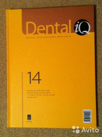 Журнал Dental IQ— фотография №1
