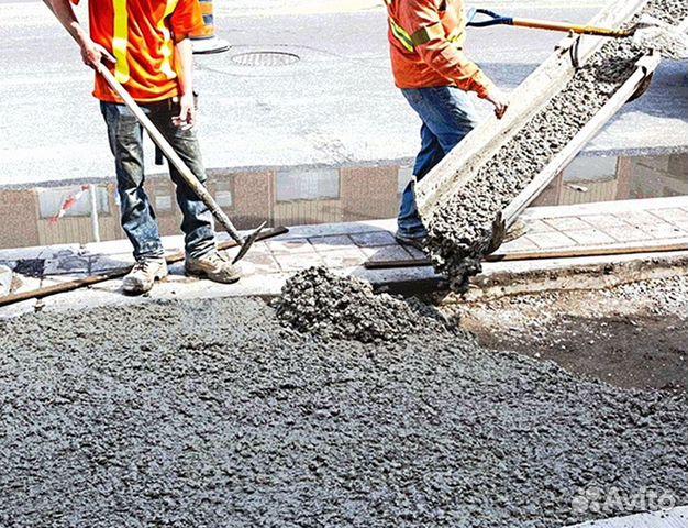 купить бетон лобня