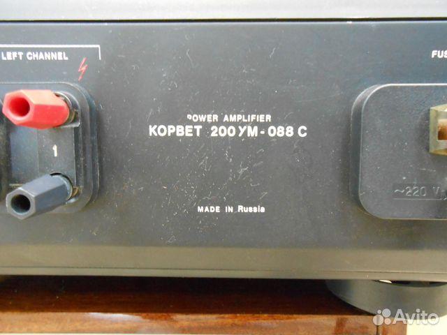 мощности Корвет 200ум-088С