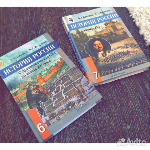 Читать гордость и предубеждения на русском