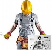 Ремонт стиральных машин под ключ Площадь Европы гарантийный ремонт стиральных машин 1-й Белокаменный проезд