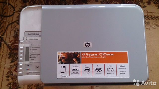 HP PHOTOSMART C3110 WINDOWS DRIVER DOWNLOAD