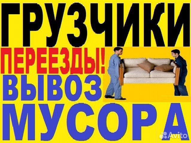 Где разместить объявление по грузопе дать медицинское объявление бесплатно