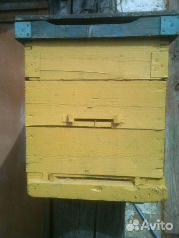 гороскоп Весов продажа пчел на авито курская область имеет