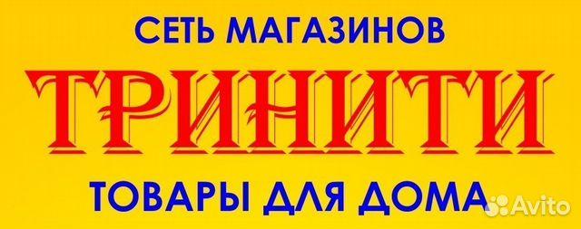 разместить объявление жилье в прокопьевском районе