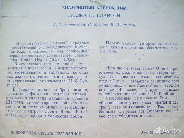 Тромбоэндартериит