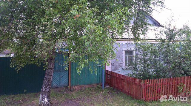 продажа домов в белгороде на авито с фото