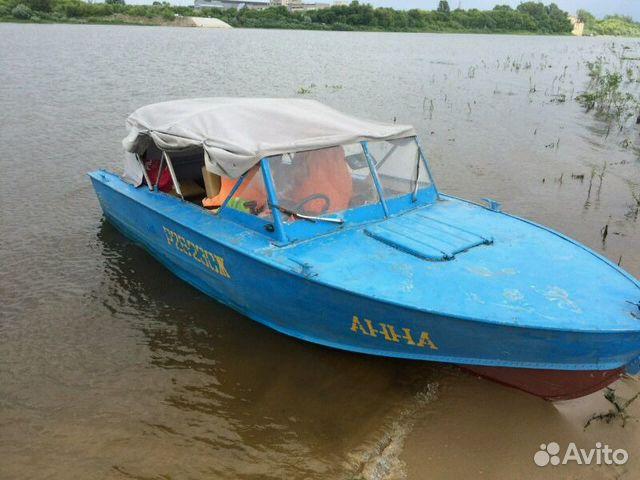 куплю лодку прогресс в нижегородской
