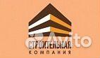 подскажите сколько объявления на авито резюме бригада монолитчиков красноярск конкретной фразы