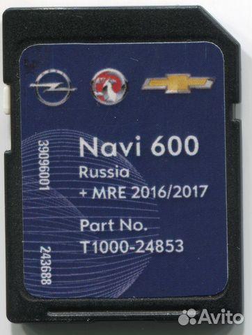 Navi 600 карты скачать