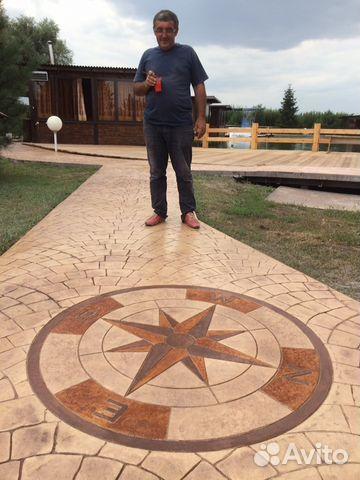 Владикавказ бетон бетон купить горки ленинские